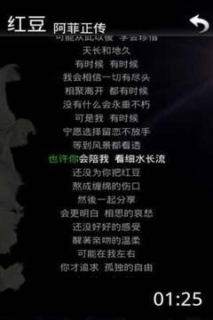 陈奕迅音乐盒