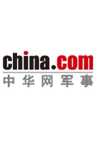 中华军事网