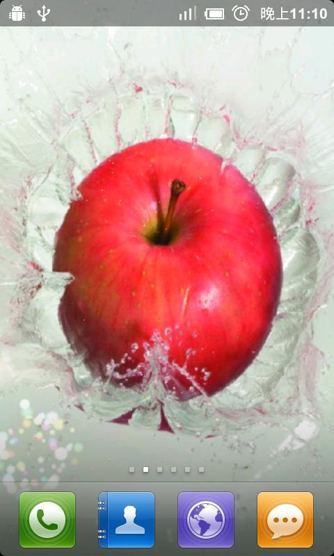 青苹果动态壁纸下载