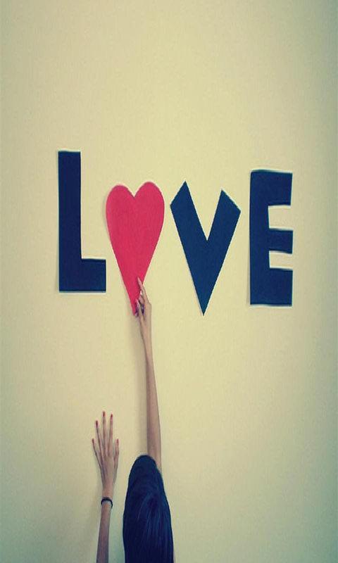 情人节爱心壁纸横屏版