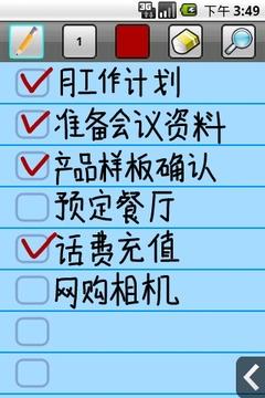应用截图3