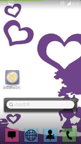 浪漫爱情之心形壁纸下载|浪漫爱情之心形壁纸手机版_.