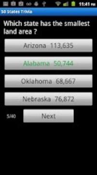 美国50个州琐事