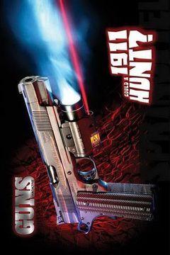 枪械盒子01