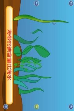 认知植物第一季