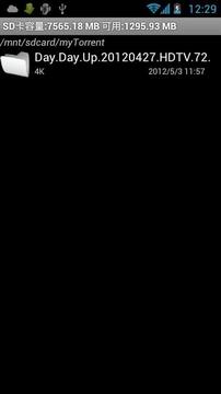 MyTorrent