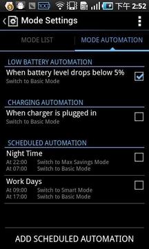 电池节省专家专业版升级包 BatteryXL Pro