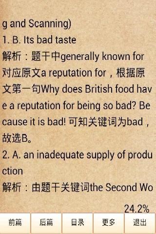 英语四级阅读与详解