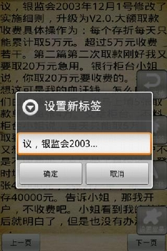 2012笑话万篇