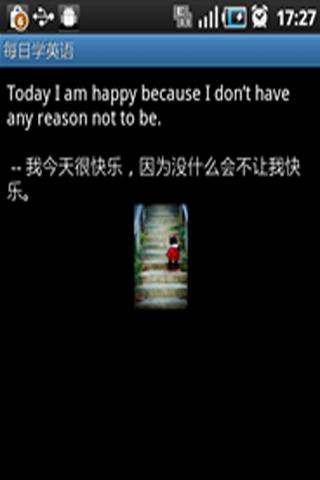 每日学英语