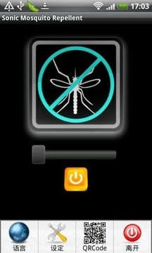 超音波驱蚊器