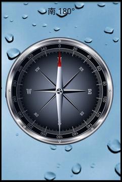 玩转指南针