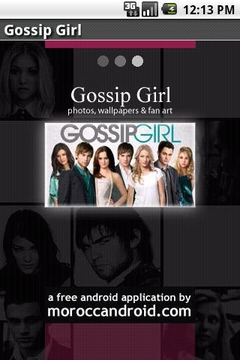 绯闻女孩粉丝 Gossip Grils