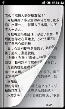 妈妈讲故事之安徒生童话(上半部)