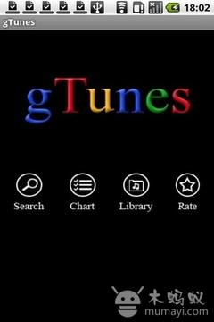 gTunes音乐播放器