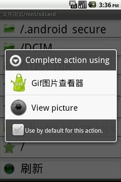 Gif图片浏览器