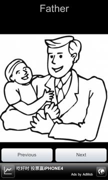 孩童人际关系认知图谱