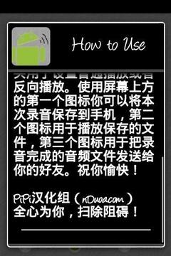 复读汉化版