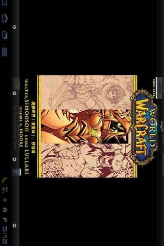 魔兽世界漫画HD