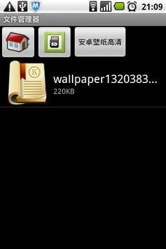 超级文件浏览器