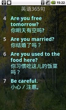 英语365句
