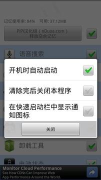 迷你任务管理器汉化版