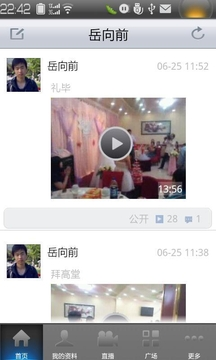 炫拍-手机视频分享