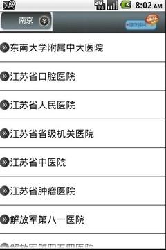 应用截图1