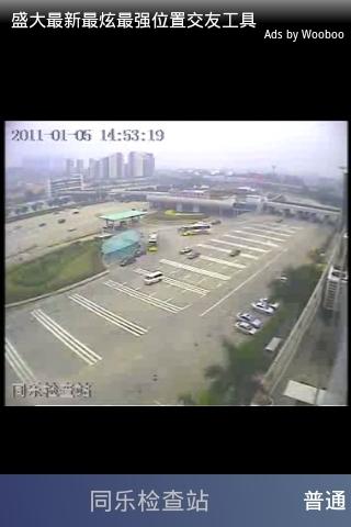 深圳实时路况视频监控