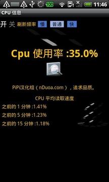 CPU 信息汉化版