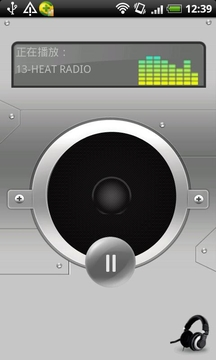 全球法语广播 Global France Radio