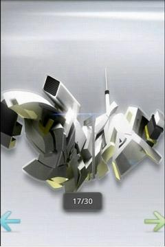 3D动感图片