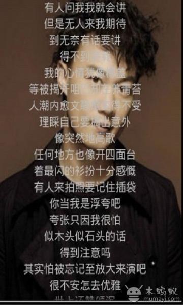 学唱粤语歌完整版