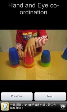 儿童室内游戏图谱