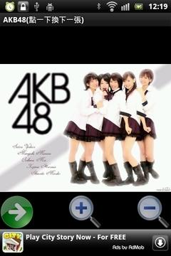 AKB48网路相簿与拼图 可转桌
