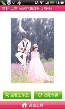 55bbs婚纱照片库
