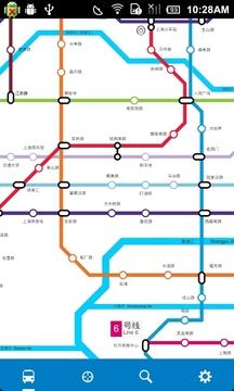 地铁助手 - MetroMap