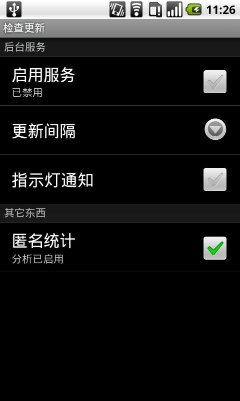 应用更新提醒器汉化版