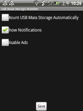 USB海量存储观察器