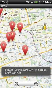 上海免费停车场