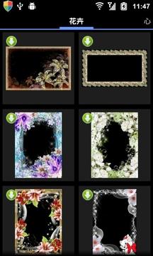 电子相框 Photo Frame Pro