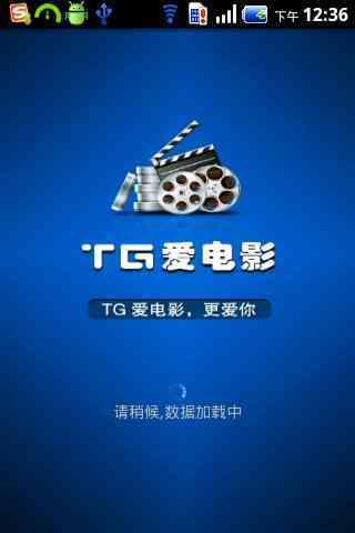 TG爱电影