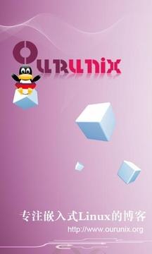 掌上OurUnix