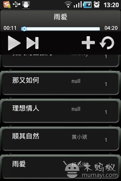 音乐汇 Music Set