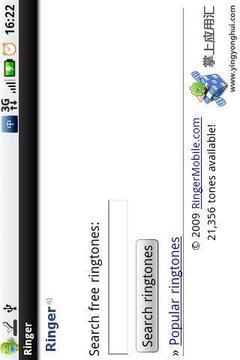 铃声搜索 Ringer Mobile