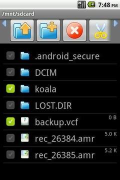 考拉文件管理器