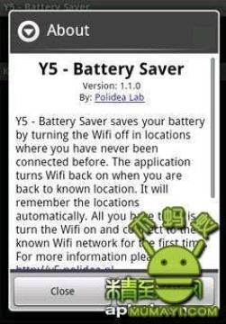 可以有效节省手机电量的软件