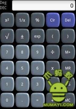 多合一计算器 All in 1 Calc