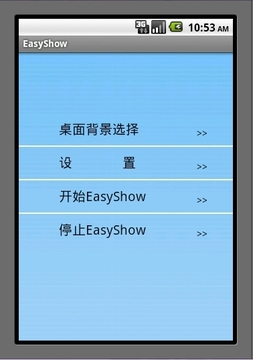 EasyShow