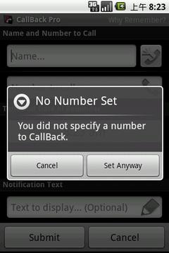 通用回拨平台